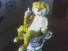 LSU Tiger Mascot
